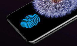 Samsung อาจจะเลื่อนการใส่ระบบสแกนลายนิ้วมือในหน้าจอไปอยู่ใน Galaxy S10