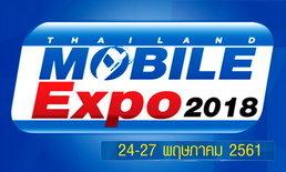 5 เหตุผลที่ควรซื้อมือถือในงาน Thailand Mobile Expo 2018 Hi-End