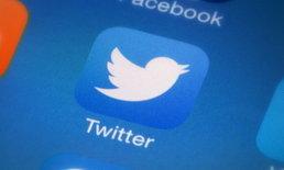 Twitter เริ่มทดสอบการปรับเมนูใหม่ให้ปุ่มกดไปอยู่ด้านล่าง