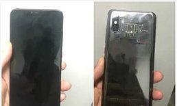 ภาพหลุด Xiaomi Mi 8  เผยด้านหลังโปร่งแสง และหน้าจอมี ติ่ง