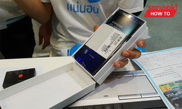 [How To] วิธีง่ายๆ เช็คเมือถือที่ซื้อในงาน Thailand Mobile Expo 2018 อย่างไรให้พร้อมใช้