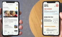 รีวิวแอป Google News แอปช่วยคัดเฉพาะข่าวที่คุณสนใจ มาเสิร์ฟให้คุณ