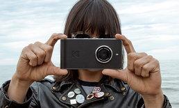 ลดแรง Kodak Ektra มือถือกล้องโกดัก ลดเหลือ 6,990 บาท