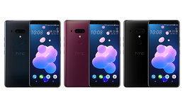 หลุดภาพ Render HTC U12+ ของจริงก่อนพร้อมรายละเอียดที่ต้องตกใจ