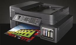 7 ปัญหาที่ผู้บริโภคต้องเผชิญ เมื่อใช้เครื่องพิมพ์อิงค์แท็งค์หลากแบรนด์ในตลาดมาใช้