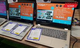 รวม Notebook รุ่นบางเฉียบสเปคดี งบไม่เกิน 30,000 บาท