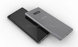 Samsung Galaxy Note 9 อาจจะเผยโฉมครั้งแรกกลางมหานคร New York ในวันที่ 2 หรือ 9 สิงหาคม