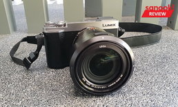 """รีวิว """"Panasonic Lumix GX9"""" กล้อง Mirrorless ทรงย้อนยุค แต่ซ่อนความล้ำไว้ด้านใน"""