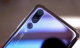 นักวิเคราะห์ฟันธง! ไม่เกินปีหน้า Huawei เตรียมแซง Apple รั้งแบรนด์มือถือเบอร์ 2 โลก
