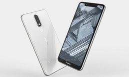 """ภาพล่าสุด """"Nokia 5.1 Plus""""  ผ่านการรับรองจาก TENAA แล้ว"""