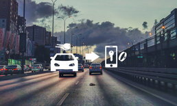 """ผู้ผลิตสมาร์ทโฟนและรถยนต์ ร่วมกันพัฒนา """"กุญแจดิจิทัล"""" สำหรับปลดล็อครถยนต์"""
