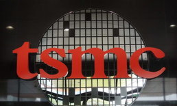TSMC กำลังจะเริ่มผลิตชิป Qualcomm Snapdragon ระดับ 7 นาโนเมตร