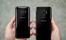 Samsung Galaxy S10 จะมี 2 ขนาดหน้าจอ และไม่มีเซ็นเซอร์สแกนม่านตา