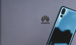 รัฐบาลอเมริกากดดันให้ Google พิจารณาความสัมพันธ์กับ Huawei อีกครั้ง