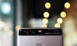 """Huawei P9"" อาจไม่ได้รับอัปเดต ""Android Oreo"" แล้ว"