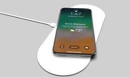 """ภาพแนวคิด """"iPhone"""" รุ่นใหม่ไร้ Port (โดย EverythingApplePro)"""