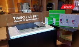 [Hands On] เครื่องติดฟิล์ม BelkinTrueCare Pro Advance Screen Care ติดง่ายกว่าที่คิด