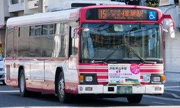 ญี่ปุ่นคิดไกล เผยแผนเตรียมใช้รถเมล์อัติโนมัติไร้คนขับเร็วๆ นี้
