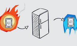 [How To] เมื่อมือถือเตือนความร้อนสูง ควรทำอย่างไร