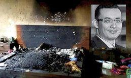 """Nazrin Hassan"" ซีอีโอ ""Cradle Fund"" เสียชีวิตกระทันหัน เพราะสมาร์ทโฟนระเบิดขณะชาร์จไฟ"