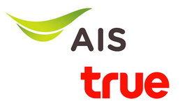 """""""AIS"""" และ """"True"""" พร้อมใจประกาศไม่เข้าร่วมประมูลคลื่น 1800MHz"""