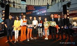 มหาจักร จัดงาน JBL Meet & Greet Fin X2 พบปะกับ 3 พรีเซนเตอร์ของค่าย