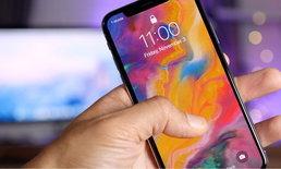 """พาชมเครื่องต้นแบบ """"iPhone"""" รุ่นใหม่ทั้งสามรุ่นที่จะเปิดตัวในปีนี้!"""