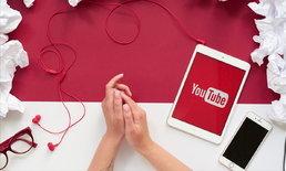 """YouTube Premium"" เตรียมเปิดใช้งานเพิ่มอีก 11 ประเทศทั่วโลก"