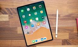 """""""iOS 12"""" บอกใบ้ """"iPad Pro 2018"""" รุ่นใหม่ รองรับ Face ID และฟีเจอร์ Animoji"""