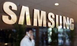 ผลวิเคราะห์ชี้ ผลประกอบการ Samsung Mobile ไตรมาส 2 ไม่น่าประทับใจ