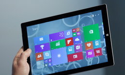 Microsoft พัฒนา Surface ราคาประหยัด ใช้ชิป Intel Pentium