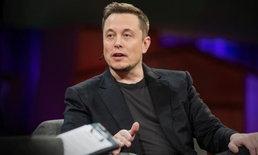 """Elon Musk"" ยินดีช่วยเหลือด้านกู้ภัย ""ทีมหมูป่า"" 13 ชีวิตที่ติดอยู่ในถ้ำ"