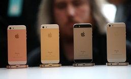 """ส่องโปรโมชั่นและราคาของ """"iPhone SE"""" และ """"iPhone 5s"""" เริ่มต้นเพียงหลักร้อย"""