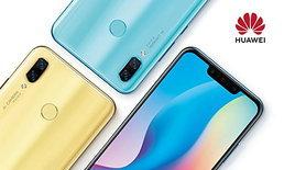 """สื่อนอกฟันธง """"Huawei nova 3"""" เปิดตัวอย่างเป็นทางการ 18 กรกฎาคมนี้แน่นอน!"""