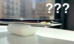 """ลือ! กล่องเคสหูฟัง """"AirPods"""" รุ่นใหม่ใช้ชาร์จไอโฟนแบบไร้สายได้ด้วย"""