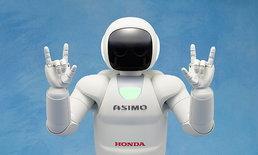 Honda หยุดผลิตหุ่นยนต์ ASIMO พร้อมนำเทคโนโลยีหุ่นยนต์เดินได้ไปต่อยอดด้านอื่น