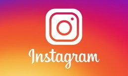 """Instagram"" เพิ่มฟีเจอร์ You're all Caught Up แจ้งเตือนเห็น Post ย้อนหลัง 2 วัน"