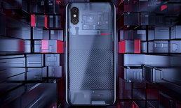 """Xiaomi Mi 8 Explorer "" เตรียมวางจำหน่ายวันที่ 24 กรกฎาคมนี้"