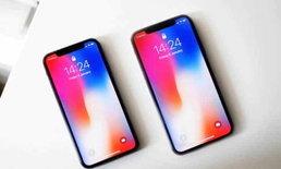 """สื่อนอกเผย """"Apple"""" มั่นใจไอโฟนรุ่นแพงสุดจะขายดีสุด"""