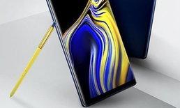 """หลุดภาพแรกของ """"Samsung Galaxy Note 9"""" ของจริงจากฝีมือเจ้าพ่อข่าวหลุด"""