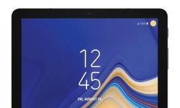 """""""Samsung Galaxy Tab S4"""" อาจจะมาพร้อมกับระบบสแกนใบหน้า แบบเดียวกับมือถือเรือธง"""