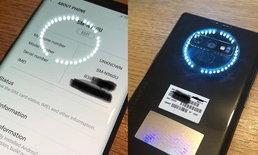 ชมภาพหลุด Samsung Galaxy Note 9 หลากสีสันก่อนเปิดตัวจริง