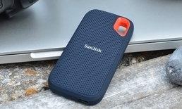 """Sandisk เปิดตัว """"Extreme Portable SSD"""" ที่ขนาดเล็กแต่เน้นประสิทธิภาพในประเทศไทยแล้ว"""