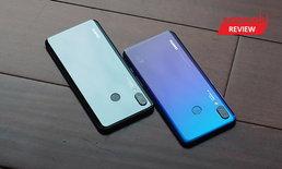 "[Hands On] ""Huawei nova 3 และ Nova 3i"" สมาร์ทโฟนกล้อง 4 ตัว ของจริงหลังการเปิดตัวอย่างเป็นทางการ"