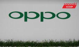 """เปิดโรงงาน """"OPPO"""" ในเซินเจิ้นประเทศจีน ที่ถือว่าทันสมัยที่สุดแห่งหนึ่งของโลก"""