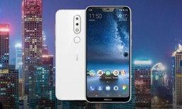 """Nokia 61 Plus"" โผล่ทดสอบ Benchmark ก่อนจำหน่ายทั่วโลก 19 ก.ค. นี้"