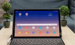 Samsung เปิดตัว Galaxy Tab S4 แท็บเล็ตทรงพลัง หน้าจอบางลง พร้อม S Pen ที่ฉลาดขึ้น