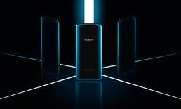 สมาร์ทโฟนดีไซน์สวย พร้อมจอกว้าง 6.4 นิ้ว  พร้อมเทคโนโลยี stealth 3D Cameras ตัวแรกของโลก