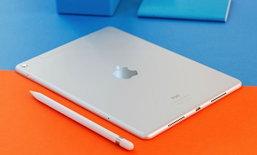 "iPad Pro รุ่นใหม่อาจมีดีไซน์ไร้ขอบเช่นเดียวกับ iPhone X : แต่ไม่มี ""ติ่ง"" หน้าจอ"