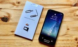 """พนักงาน Foxconn ปูดข่าว """"iPhone 2018"""" รุ่นใหม่อาจรองรับการทำงาน 2 SIM"""